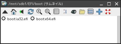 EFI-boot.png