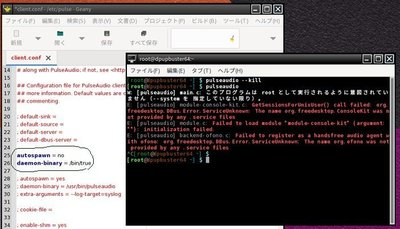 clientconf.jpg